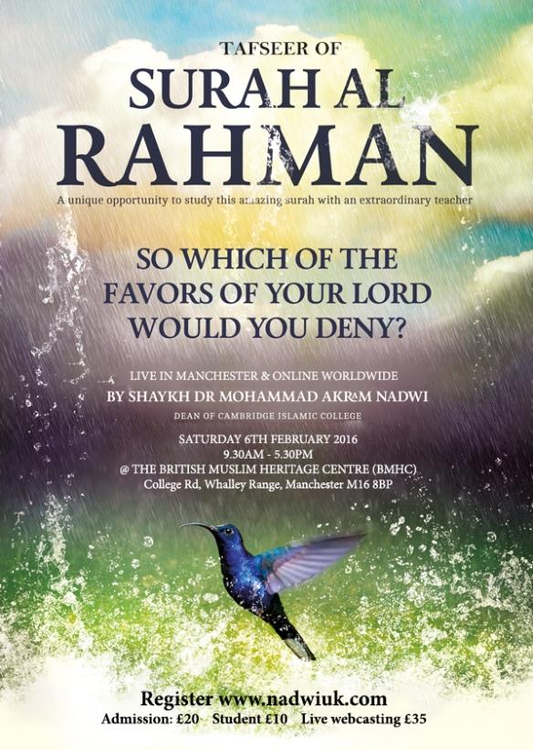 Poster Ar-Rahman JPG